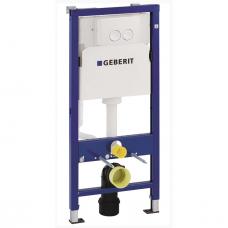 Geberit Duofix WC rėmo basic komplektas