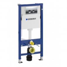 Geberit Duofix WC rėmo komplektas