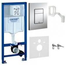 Grohe potinkinio WC rėmo komplektas Rapid SL 5 in 1
