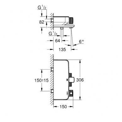 Grohe SmartControl termostatinis vonios maišytuvas, chromas 2