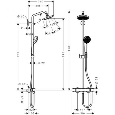 Hansgrohe Croma 160 dušo sistema, chromas 2